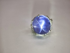 Star Sapphire at Dupuis Auctioneers
